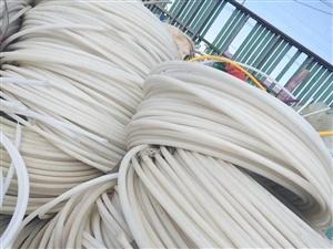 出售RT地熱管兩塊五一斤 聯系電話,13947587896