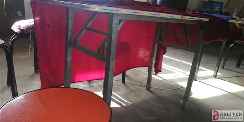 折疊桌15一張,一共6張,圓凳5塊一個,一共36個,打包出售