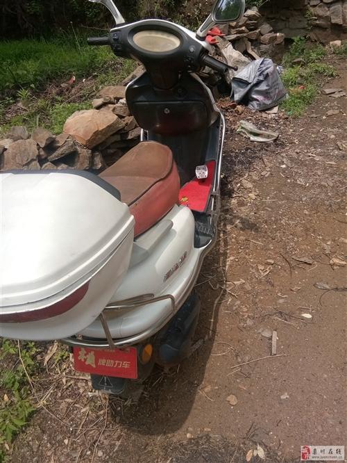 木兰踏板摩托车