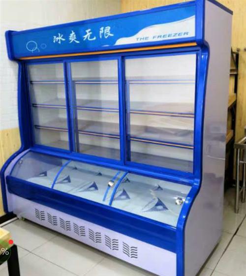 出售全新點菜柜,還沒用,雙控上冷下凍。