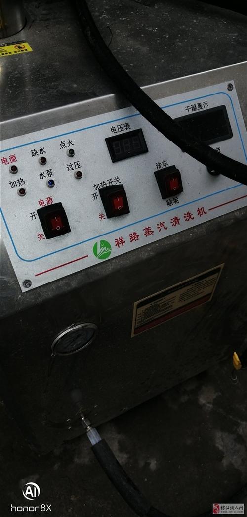 蒸汽洗车机+泡沫机  一体机  价格优惠  有需要的老板联系19808498657