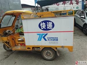 出售一臺快遞三輪車,新舊如圖,有意者聯系我面談,老隆果園新村