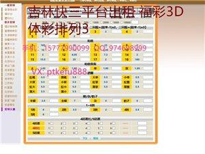 桃李苑3室 1厅 1卫3200元/月