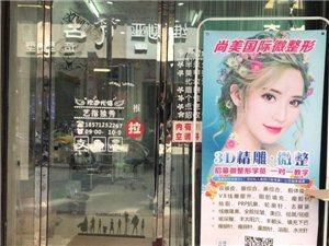 金沙国际娱乐官网步行街2500元/月
