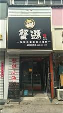 华油商业街1室 0厅 0卫3500元/月