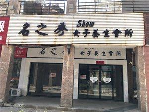 锦江名城两个店面不需要转让费