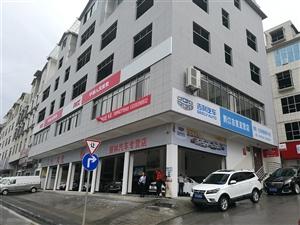 正阳车城对面商铺出租
