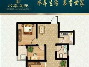 水岸文苑3室 2厅 1卫48万元