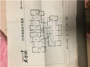 东方城2室 2厅 1卫42.7万元
