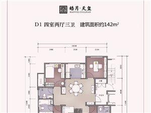 秦皇皓月城3室 2厅 2卫88万元