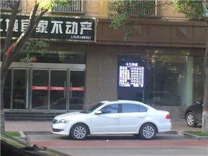 渤海湾沿街3室 0厅 1卫2800元/月