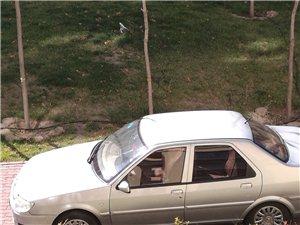 """一步""""有房有车"""
