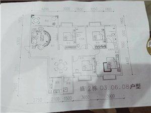 盛世宏城4室 2厅 2卫63.8万元