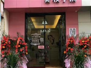 化妆品店低价急转!!!