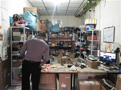 店铺转让图片2