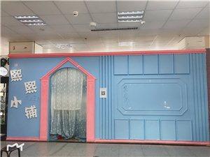 新世纪购物广场0室 0厅 0卫