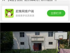 大学南路曲梁工业园区东坡刘村4室 1厅 1卫350元/月