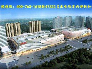 上海【青浦万达茂】―(商铺升值,热点透视)