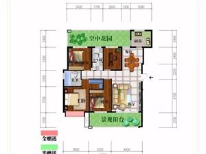 中华山壹号院4室 2厅 2卫56万元