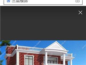 自建房3室 1厅 1卫18万元