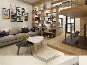 市中心现房公寓,送装修。特价出售