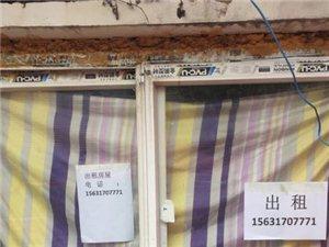四化里临街小二楼商铺2室 1厅 1卫1200元/月