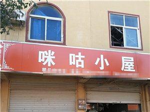 东刘集门面住宅出售3室 2厅 1卫45万元