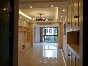 凯丽香江4室 2厅 2卫128万元