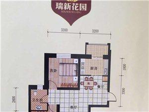天镇县瑞新花园2室 2厅 1卫31.5万元