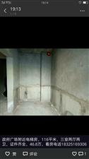 领秀边城3室 2厅 1卫36.8万元