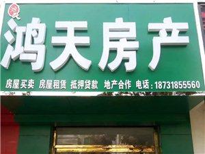 丽景东苑小区3室 2厅 1卫72万元