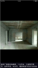 学区房阳光御园3室 2厅 1卫43.8万元