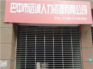 正直镇冰河路196号临街商铺50万元