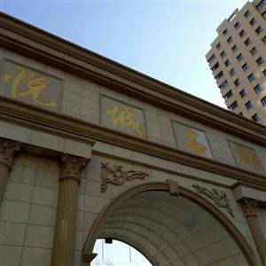 悦城广场二期2室 1厅 1卫36万元