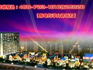 【南通】【通州】【皇都新食尚广场】-(无需养铺 钱
