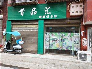华庭青城(培英小学门口附近)800元/月