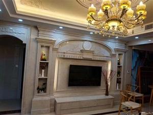 隆恩公馆3室 2厅 2卫116万元
