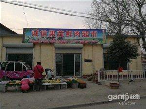 采油一厂130平米临街门市房出租
