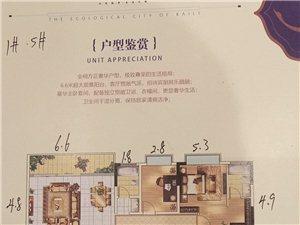 鸿鹄城4室 2厅 2卫70万元