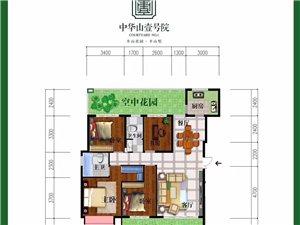 中华山壹号院4室 2厅 2卫3650万元