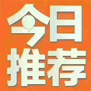 凤山学府3室 2厅 2卫207万元