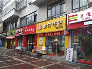 【出售】祥和家园临街商铺上下2层价格面议