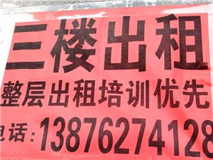 万福市场往南茶公园方向200米