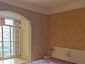 柠都新城3室 2厅 2卫1250元/月