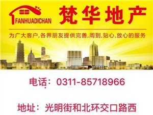 中昌路正义街开元小区3室 2厅 2卫3300元/月