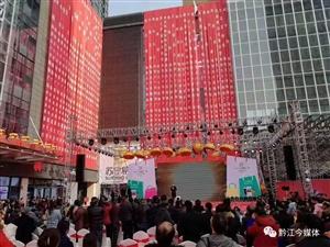 大十字购物广场2室 1厅 2卫3000元/月