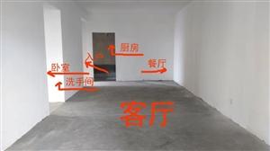 香樟豪庭3室 2厅 1卫40.5万元