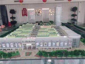 中邦建材城1室 1厅 1卫20万元