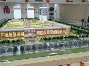 中邦国际建材城20万元