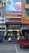 空店转租 滨江广场对面(原老车站)沿街店面